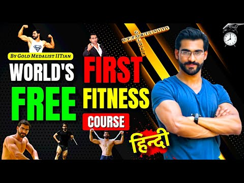 FREE Fitness Certification Course