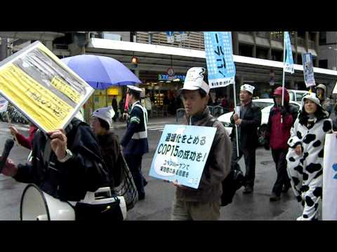 「ク~ルな地球へ!京都アクション2009」京都パレード Kyoto Action for COP15