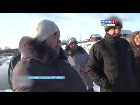 В Березовском районе обрушился мост