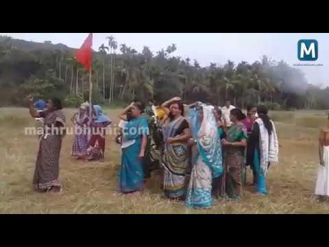 Keezhattoor Land Protest I Mathrubhumi