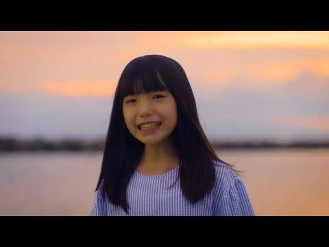 『漁港の肉子ちゃん』主題歌「イメージの詩」MV / 稲垣来泉