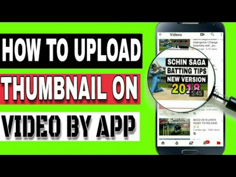 How to upload thumbnail on YouTube vedio||easiest way|||