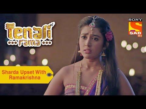 Your Favorite Character | Sharda Is Upset With Ramakrishna's Act | Tenali Rama