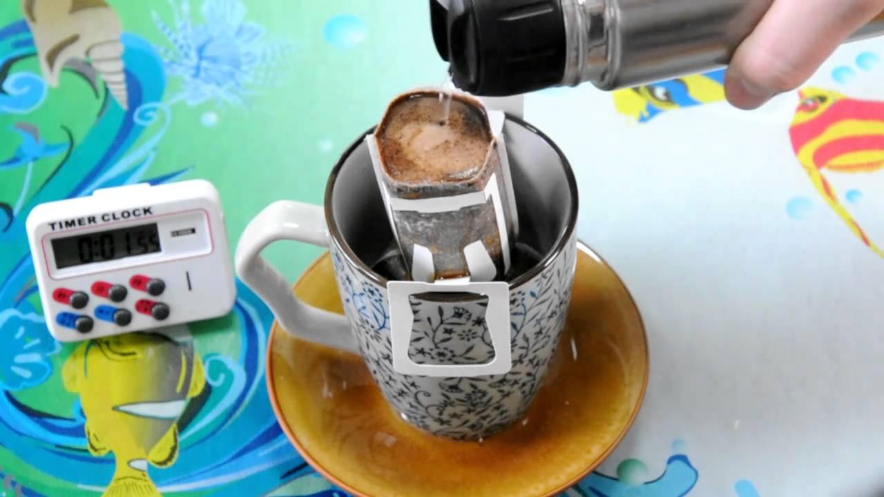 掛耳濾泡式咖啡沖泡教學 - 3分鐘喝杯香醇的好咖啡 - YouTube