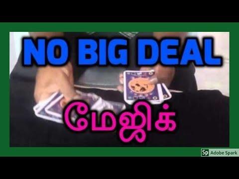 MAGIC TRICKS VIDEOS IN TAMIL #346 I NO BIG DEAL @Magic Vijay