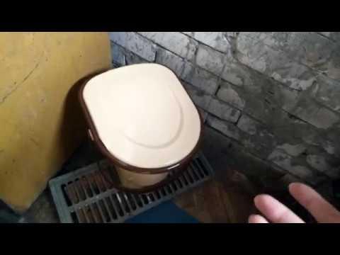Туалет без запаха