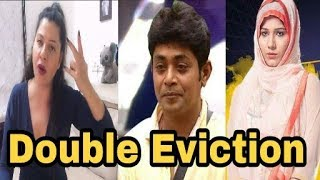 Big BOSS 11 | Double Eviction | DAY 42 | Review By SAMBHAVNA SETH
