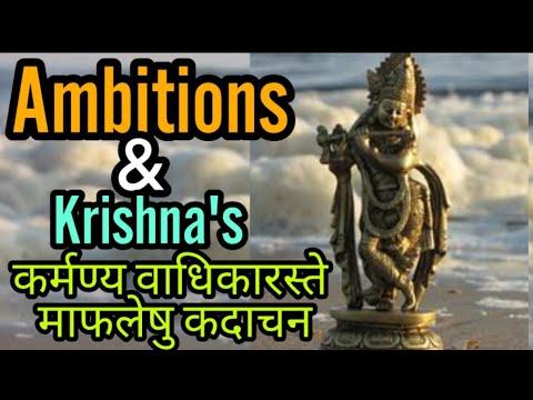Ambition aur Karma || Ashish Shukla from Deep Knowledge