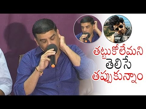 Dil Raju Comments On Saaho & Sye Raa Narasimha Reddy | Prabhas | Chiranjeevi | Daily Culture