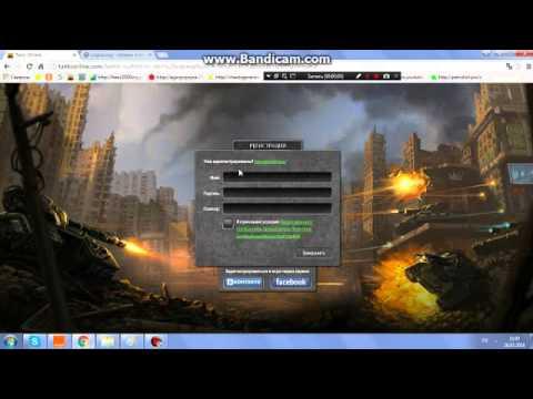 login.org - логины и пароли на танки онлайн