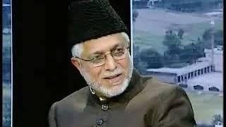 Imam Mahdi will appear in 'Qada' (ইমাম মাহদী 'ক্বাদায়' অবতীর্ণ হবেন) ―   Hadith
