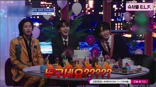 [슈퍼주니어] 데뷔초 본인들 오글영상 보는 슈주