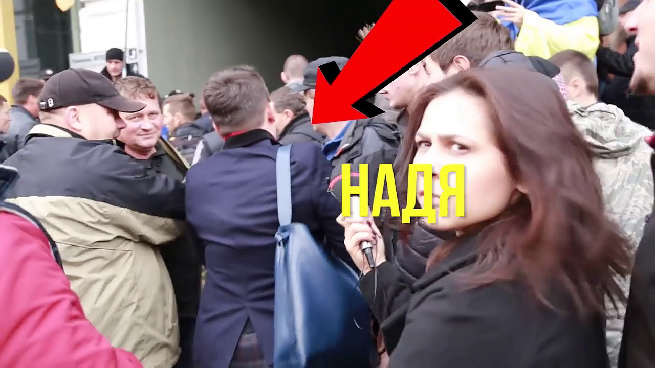 Раздают деньги на Митинге в Киеве видео