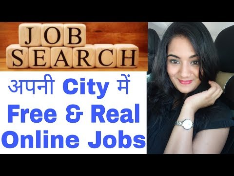 How to Find Free Jobs Online | Do's & Don'ts of Online  Job Search | Online Job kaise dhundhe