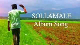 Sollamale.... Loveable album song.... Lyrics edit