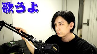 【蛇足】歌ってみる【lemon ロキ】540