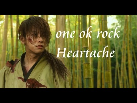 るろうに剣心/Rurouni Kenshin - one ok rock Heartache MV