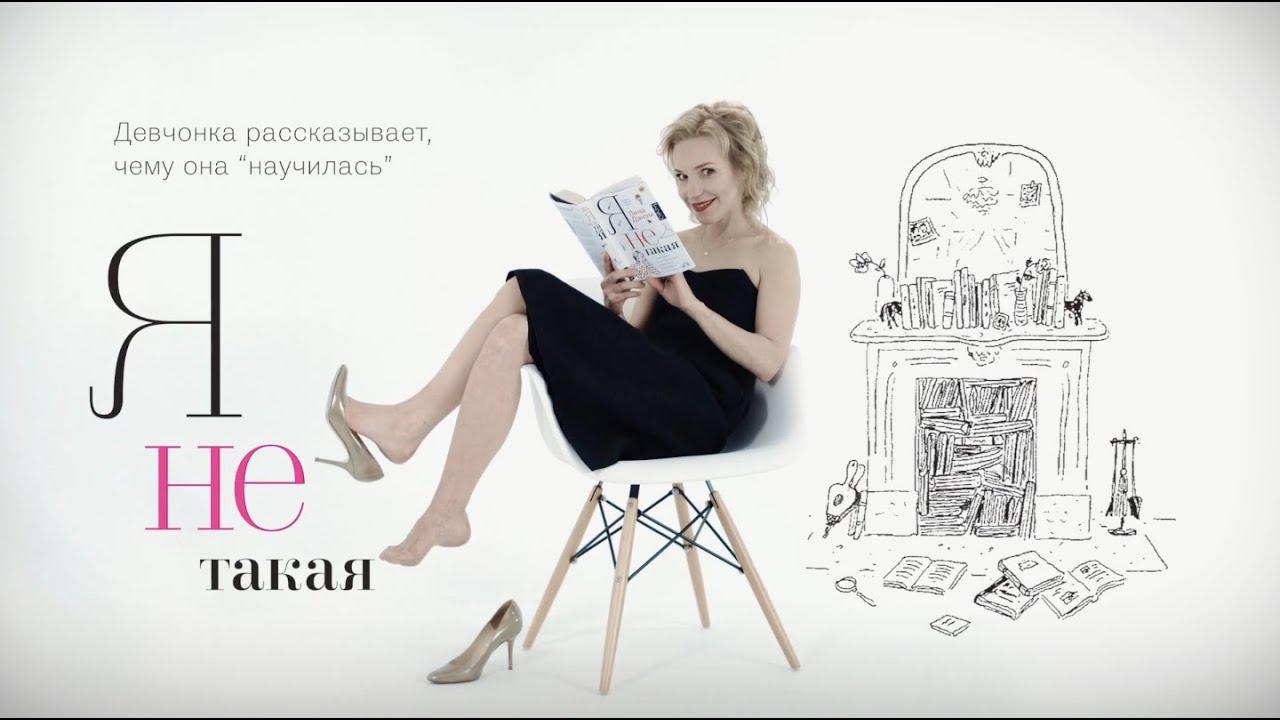 Лина Данэм В Купальнике – Девочки (Сериал) (2012)