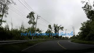 ถนนในต่างจังหวัดของไทย-กับสิ่งที่ข้อยสงสัย