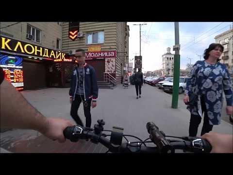 Zaporozhye / Ukraine