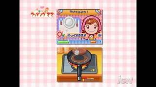 Cooking Mama Nintendo DS Gameplay - Gameplay
