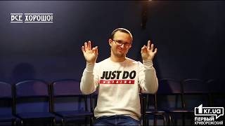 Язык жестов: видеоурок 3