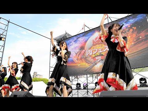 「肉フェスOSAKA2018」(大阪・長居公園)で行われた KissBeeWEST ライブのうち、「2回目の告白」。関西を中心に全国で活動する、清純派美少女アイ...