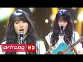 Download [Simply K-Pop] Shin Ji Hoon(신지훈) _ You are a star already(별이 안은 바다) _ Ep.252 _ 021717 MP3 song and Music Video