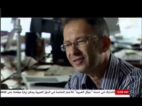 درعا شرارة الثورة ج1 وثائقي قناة العربية وBBC  Jane Corbin