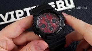 Casio G-Shock GAW-100AR-1A Watch Review