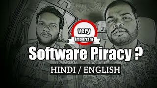 software piracy in Hindi | English