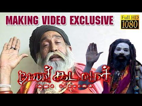 Naan Kadavul    Making Video   Censor Cut Rare Clips   Arya,Pooja,Director Bala