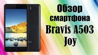 bravis A503 Joy распаковка и полный обзор смартфона