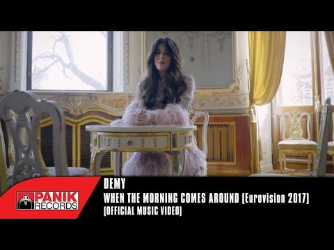 Demy - When The Morning Comes Around | Eurovision 2017 | Official Music Video