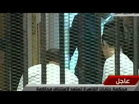 Hosni Mubarak trial adjourned