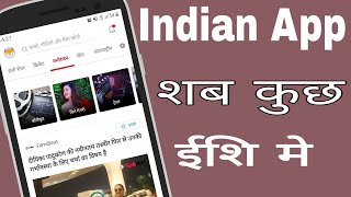 Best android app all mobile users 2019 // by hindi technical shahni