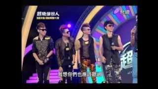 2013 06 15 超級接班人 ccilu nonstop 舞法舞天 唱這歌 vs 彩虹時代 goodbye baby