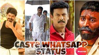🥴No Caste😷    Whatsapp status Tamil    Caste less     SK STUDIOS    Part 01