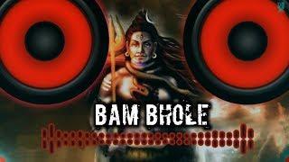 Download Bam Bhole Viruss Dj New Song 2018 Volanath Dj Song MP3, MKV