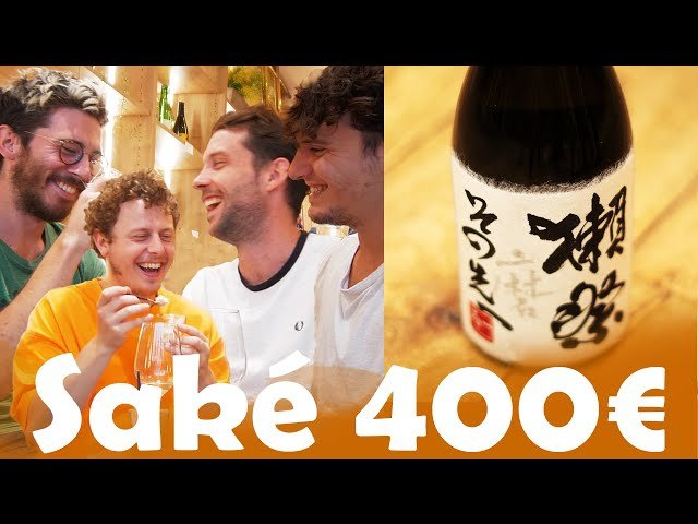 Saké à 10€ VS Saké à 400€ avec Norman, Hugo et Kemar