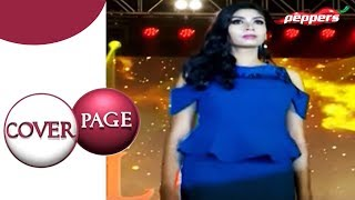 Cover Page | Lifestyle Show | 07-10-2018