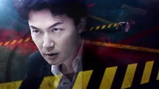 『マンハント』/2月9日(金)公開 公式サイト:http://gaga.ne.jp/manhun...