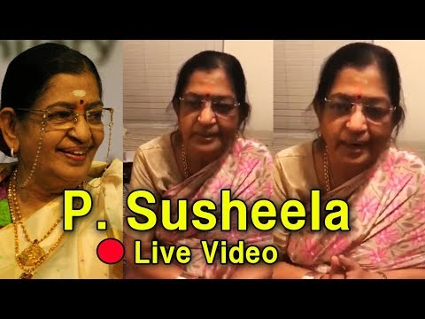 P Susheela Death News Is Fake | P Susheela Live Video Is Here | Don't Spread Rumors : P Susheela