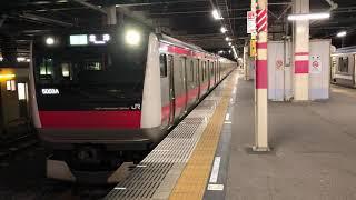 E233系5000番台ケヨ504編成蘇我発車