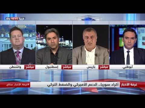 أكراد سوريا بين أنقرة وواشنطن.. العلاقات والأخطاء  - نشر قبل 9 ساعة