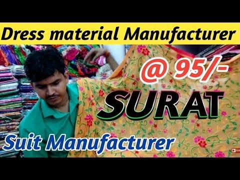 Dress material manufacturer Surat  !!  Suite manufacturer Surat  !! suite market Surat  !!