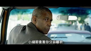 【細物警探】30秒改變篇