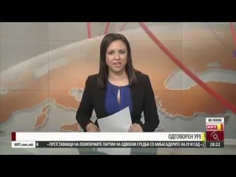 News Intro/Outro - North Macedonia (MRT1/MRT/MPT)