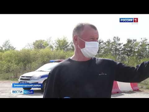 Закрыто на карантин: кто и как может приехать в Змеиногорский район