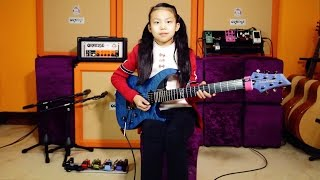 A 10 Year Old Girl YOYO Pinxi Liu Cover Fuzz Universe Paul Gilbert